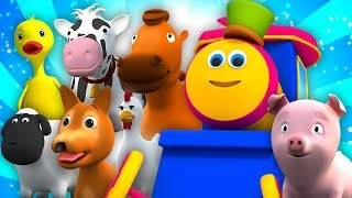 боб поезд | посещение фермы | фермы песни для детей | звуки ферма животных | Bob Train Visit To Farm
