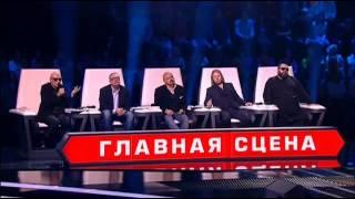 ГЛАВНАЯ СЦЕНА!!!  шок!! Юлия Плаксина г Москва   Главная сцена   27 02 2015