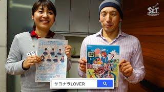 今週のおまけ動画は、Dokey プロデュース 〜 season2 〜『サヨナラLOVER...