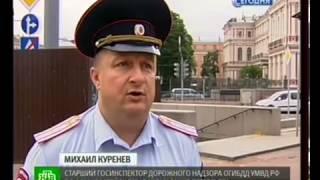Инвалид протестировал подземный переход в Санкт Петербурге Thumbnail