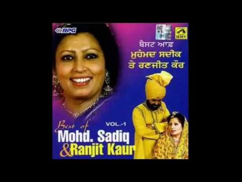 Mohd. Sadiq & Ranjit Kaur Remix ..........Part 1
