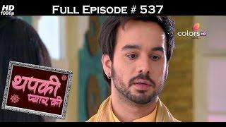 Thapki Pyar Ki - 2nd January 2017 - थपकी प्यार की - Full Episode HD
