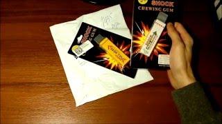 Посылка №6. Жвачка шокер для приколов из Китая. Shock chewing gum