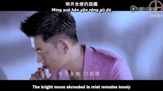 Richie Ren & Niki Chow - My Love Is Only Perfect With You (我的愛有你才完美) [ Eng Sub - Mandarin - Pinyin ]