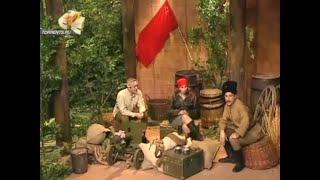 Чапаев, Петька и Анка — Шоу «Слава Богу, ты пришёл!» — Военный юмор