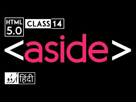 Aside Tag - Html 5 Tutorial In Hindi - Urdu - Class - 14