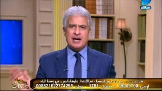 برنامج العاشرة مساء|مع وائل الإبراشى  حلقة 26-10- 2015 الجزء الثانى