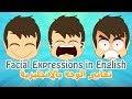 تعليم تعابير الوجه باللغة الإنجليزية للأطفال | تعلم المشاعر و العواطف مع زكريا
