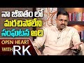 Ex-CBI JD Lakshmi Narayana About his Most Unforgettable Moment | Open heart with RK | ABN Telugu