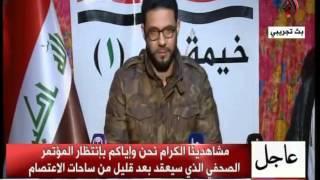 مسؤولان عراقيان يحذران من انقلابات واقتتال داخلي