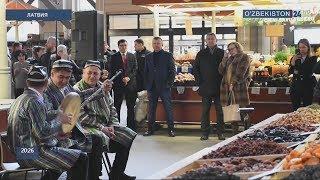 Открытие павильона Узбекистана в Риге