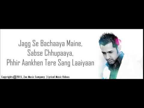 Mitthi Meri Jaan   Gippy Grewal & Jasmine Sandlas   Second Hand Husband   With Lyrics   YouTube 480p