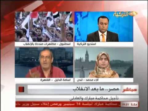 TRT Arabic - Alaa Mouhammad