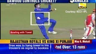 Delhi Police Reveals Spot Fixing Codes | IPL Fixing Scandal