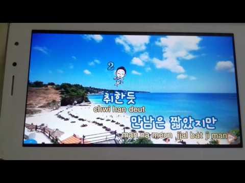Fate (karaoke) cover tui người Việt Nam hát!