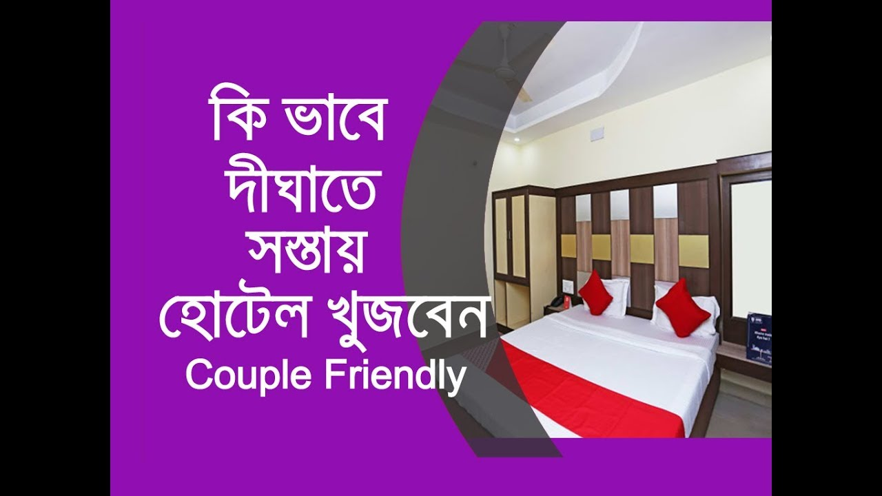 Where To Find Cheapest Hotels New Digha Hotels Digha Sea Beach Hotels Cheapest Hotels In New Digha