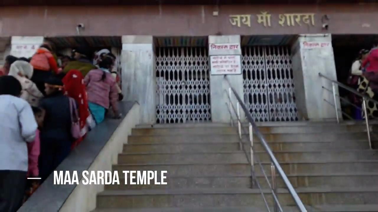 MAIHAR DHAM : MAA SHARDA TEMPLE मैहर धाम : माँ शारदा मंदिर ...