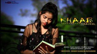 KHAAB  AKHIL  PARMISH VERMA  NEW PUNJABI SONG 2018  CROWN RECORDS