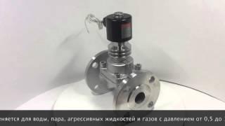 Электромагнитный клапан SMART HX55715F(, 2015-10-14T10:57:29.000Z)