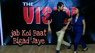 jab koi baat bigad jaye atif aslam song download pagal