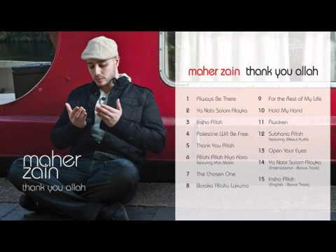 Maher Zain - Thank You Allah Album | Audio