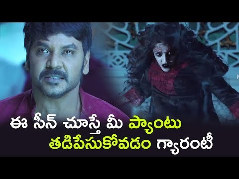 Lawrence Makes Shakthi Soul To Come Out || 2017 Telugu Scenes || Rithika Singh