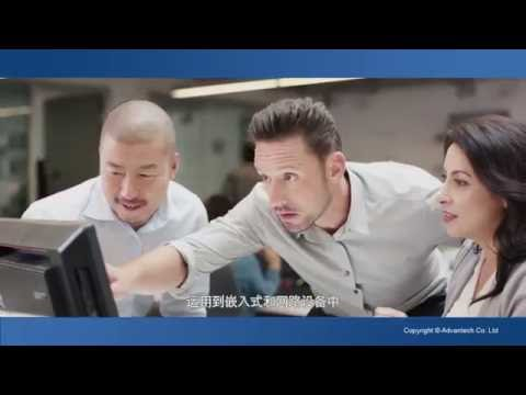 Design-in Service Innovation Video Broadcasting, Networks & Telecom, Advantech(CH)