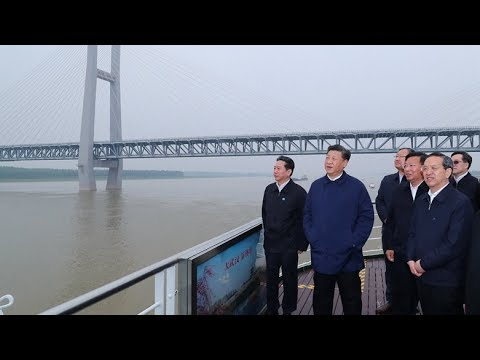 Xi calls for ecologic preservation while developing Yangtze River economic belt