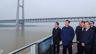 Xi calls for ecologic preservation while developing Yangtze River economic belt
