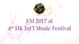 Expression Music 2017 goes to 4th Hong Kong International Music Festival