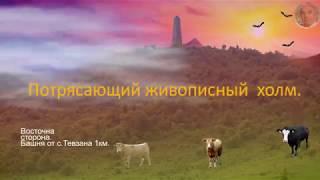 Клип про Тевзана. Автор клипа Гелани Юсупов.