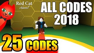ALL BEE SWARM SIMULATOR CODES 2018 | Bee swarm simulator roblox | New code, all working codes 2018