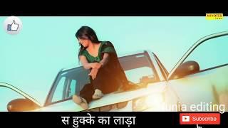 Jaat gelya yari part 2 new haryanvi whatsapp status Naresh Jaat