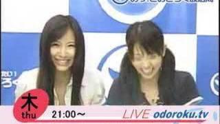 あっ!とおどろく放送局(http://odoroku.tv/)毎週木曜日21時から生放...