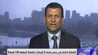 البورصة المصرية تواصل الارتفاع فوق مستويات 7500 نقطة