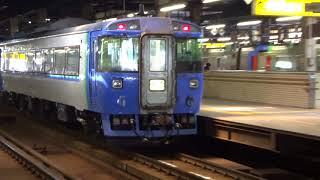 札幌駅に停車中の特急スーパーおおぞらキハ283系と特急オホーツクキハ183系