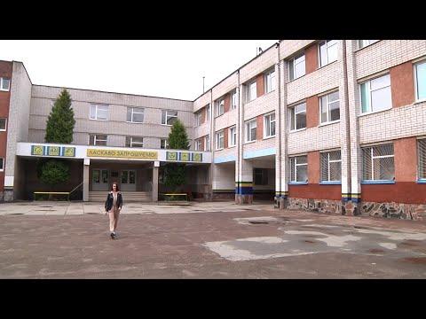 Суспільне Житомир: Свято останнього дзвоника у Житомирі проведуть онлайн
