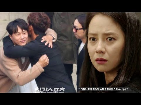 Cha Tae Hyun swollen Eyes, Song Ji Hyo not appear in Song Joong Ki wedding for Kim Joo Hyuk funeral