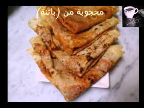 محجوبة من مطبخ التوأم سهام و مريم (باتنة)