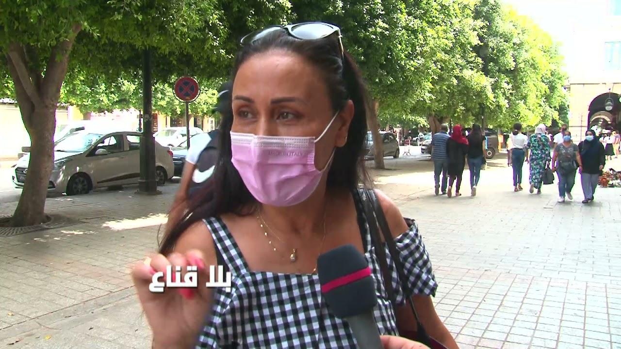 Download bila kinaa   جزائرية تشارك التونسيين فرحتهم بقرارات قيس سعيد..أنا مع نصف الليل نشطح ونزغرط من الفرحة