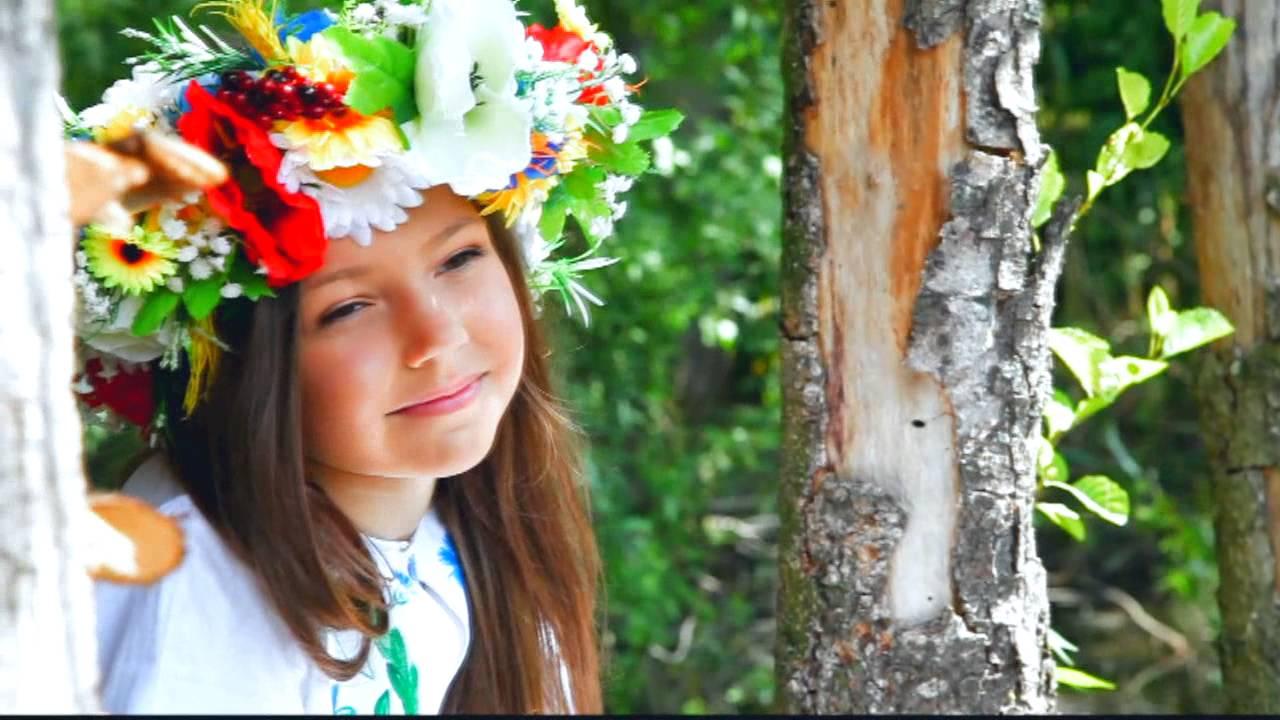 Любіть україну' в. Сосюра.