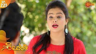Sevanthi - Episode 221   9th Dec 19   Udaya TV Serial   Kannada Serial