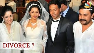 Is Meera Jasmine heading for divorce? | Hot Tamil Cinema News | Actress Breakup