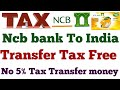Alahli bank Transfer India Value Added Tax Saudi Arabia/Ncb bank Transfer 5% India  Value Added Tax