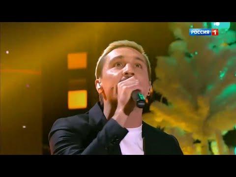 Дима Билан - Полуночное Такси - Привет, Андрей! 28.12.2019 - Песня года