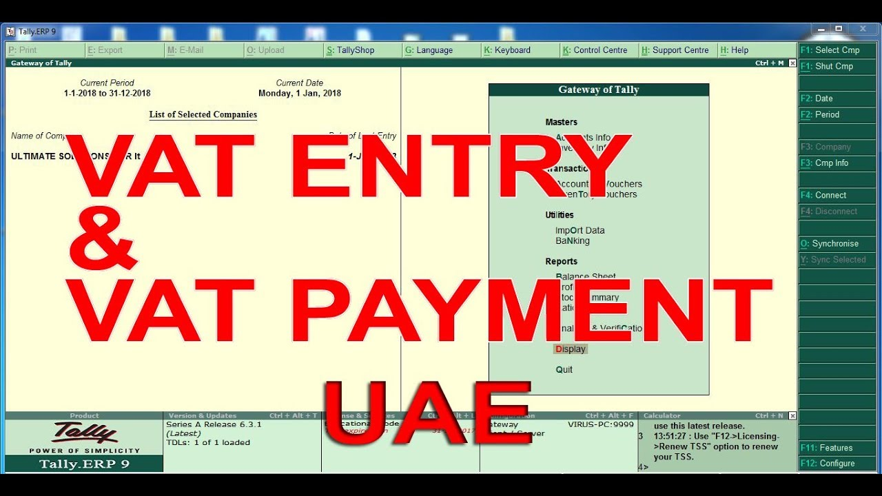VAT AND VAT PAYMENT ENTRY IN TALLY ERP9 UAE