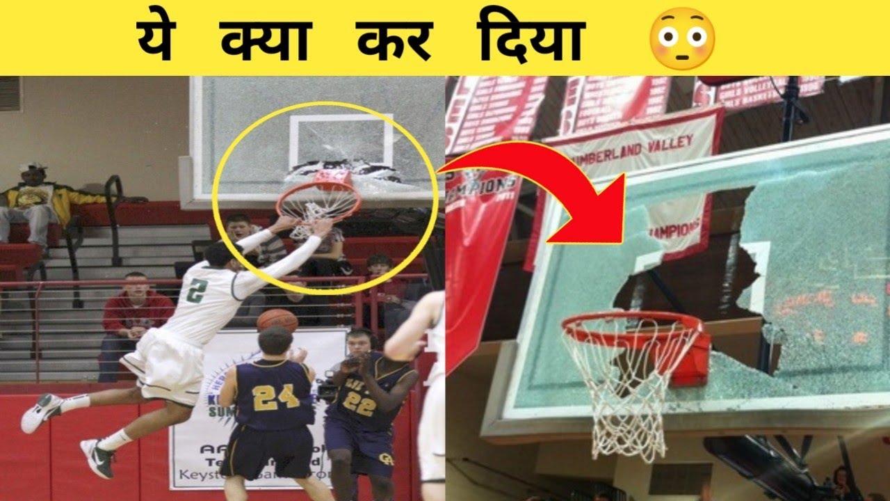 देखिये जब खेल खेल में हो गयीं चौंकाने वाली घटनाएं   Weirdest Moment In Sports  