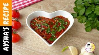 স্পেশাল পোড়া টমেটো ভর্তা || Tomato Vorta / Tomator Bharta || Bangladeshi Vorta Recipe