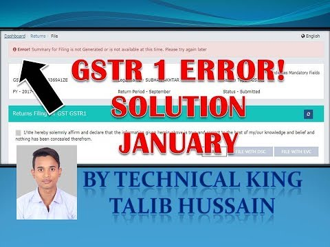 Summary for Filing is not Generated or is not available at this time Solution