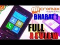 Micromax Bharat 1 4G VOLTE Feature Phone Full Indepth Review After 7 Days Of Use | Data Dock